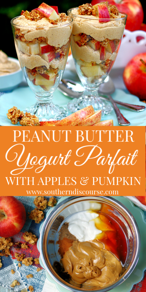 Peanut Butter Yogurt Parfaits with apples & pumpkin granola are a quick and easy way to get a healthy breakfast or afternoon snack on the table. #southerndiscourse #peanutbutter #greekyogurt #apples #pumpkinsnack #pumpkinbreakfast